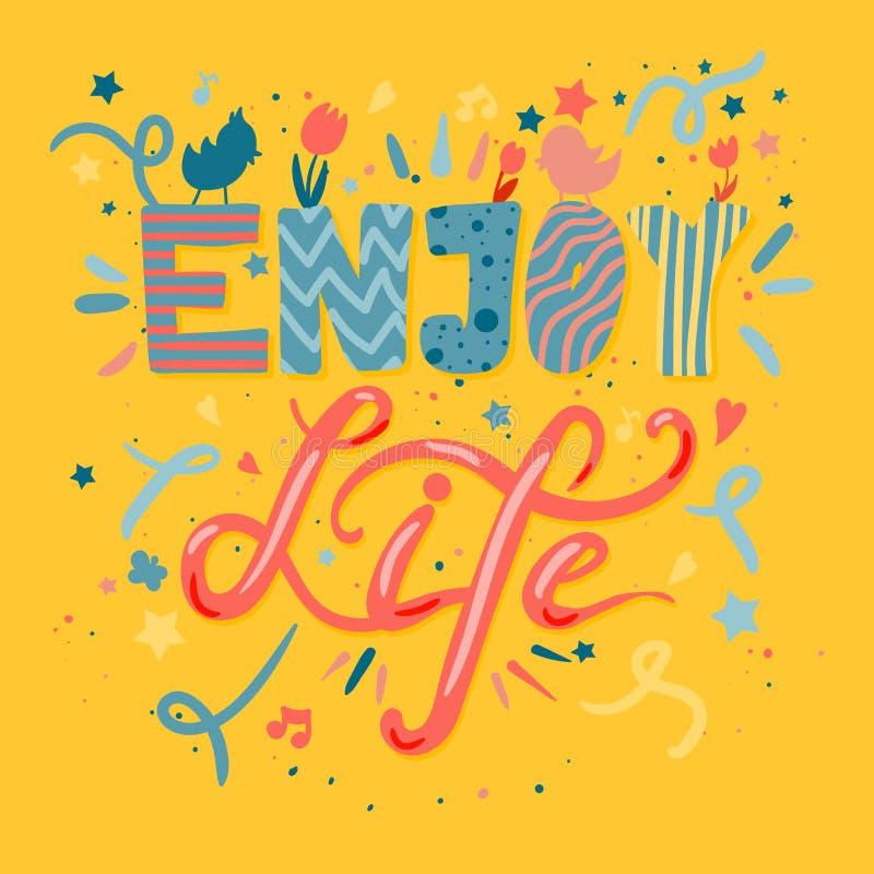 享受生活字法 向量例证