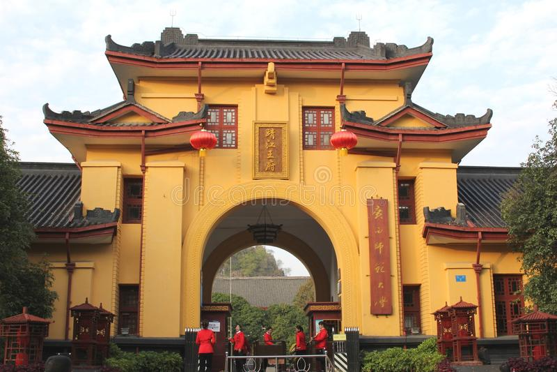 京江王子City Palace的入口在桂林,中国 图库摄影
