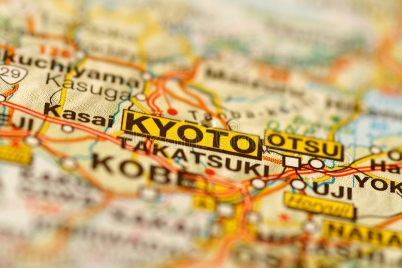 京都条约 库存图片