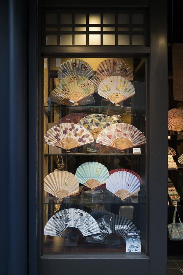 京都,日本-商店窗口用手扇动 免版税图库摄影