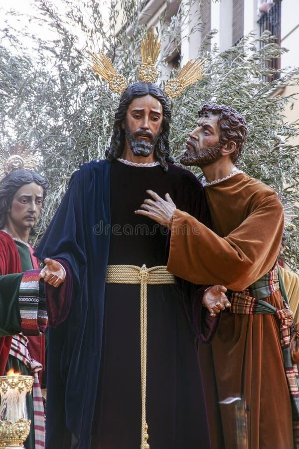 亲吻Judas,圣周的团体在塞维利亚,西班牙 库存照片