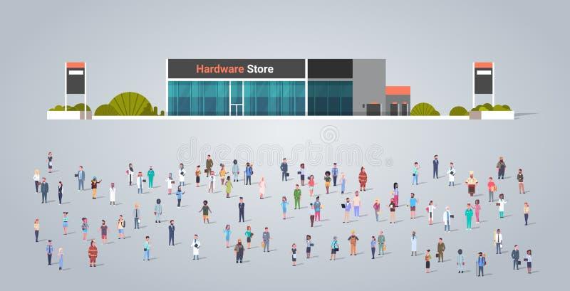 人们在修造不同的职业雇员的五金店前面编组混合种族工作者人群例证 皇族释放例证