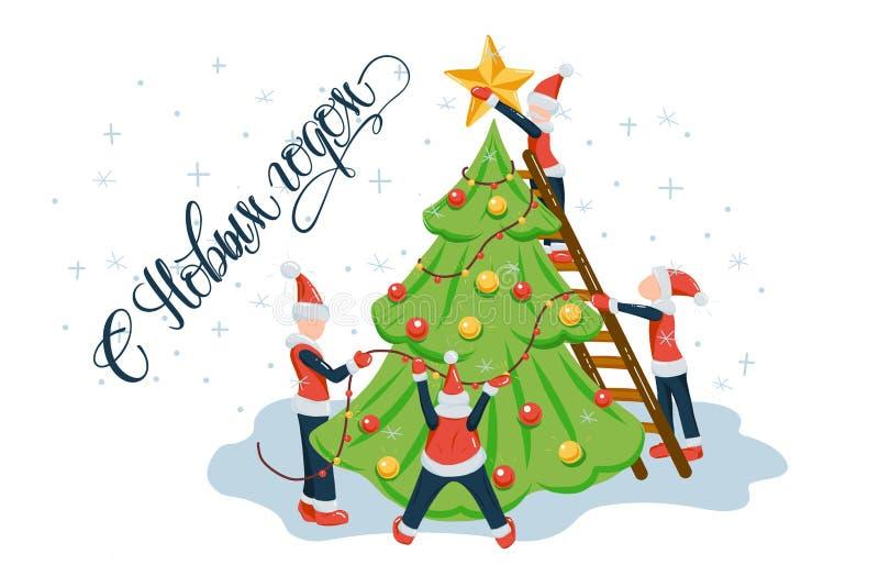 人们或elfs在装饰圣诞树与斯拉夫语字母的俄国词新年快乐假日平的样式的圣诞老人服装 皇族释放例证