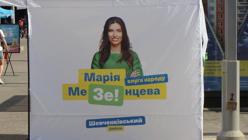 人候选人的仆人2019次议会选举的 免版税库存照片
