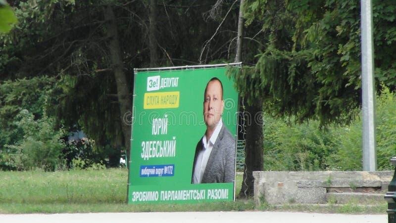 人候选人的仆人2019次议会选举的 库存照片