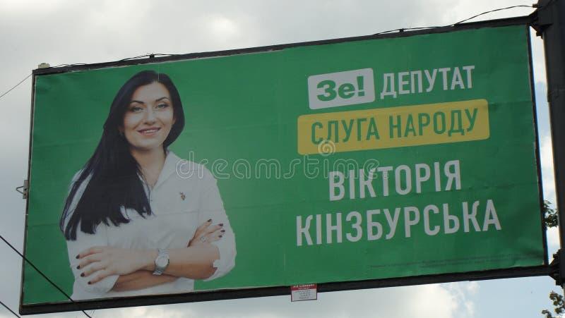 人候选人的仆人2019次议会选举的 免版税库存图片