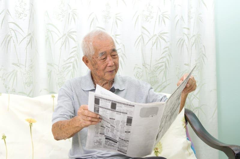 人前辈 库存照片