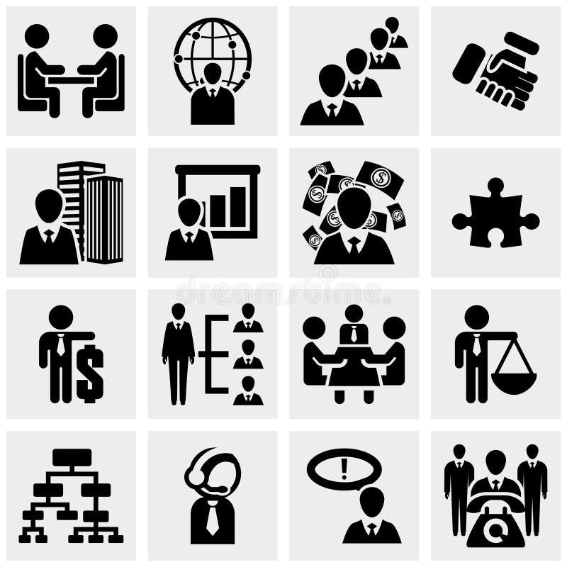 人力资源和管理,企业人a 向量例证