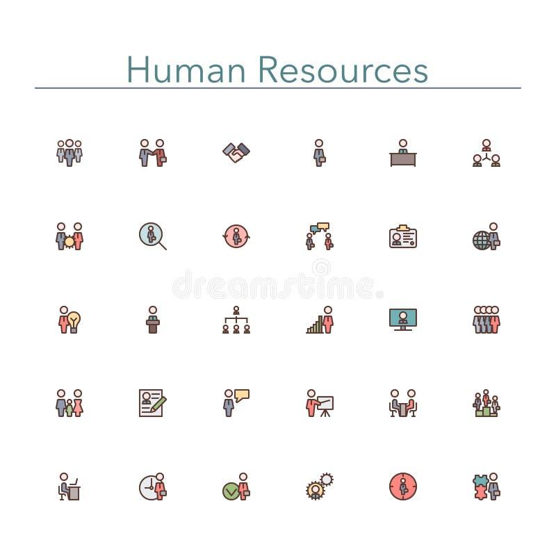人力资源种族分界线象 向量例证