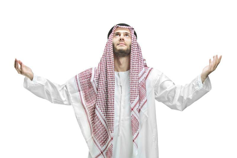 人回教祈祷的宗教信仰年轻人 免版税库存图片