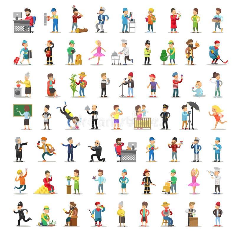 人字符汇集 动画片集合不同的行业以各种各样的姿势 舞蹈家,商人,消防员医生, 皇族释放例证