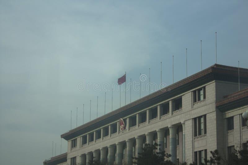 人民大会堂在北京在一有雾的天 免版税库存图片