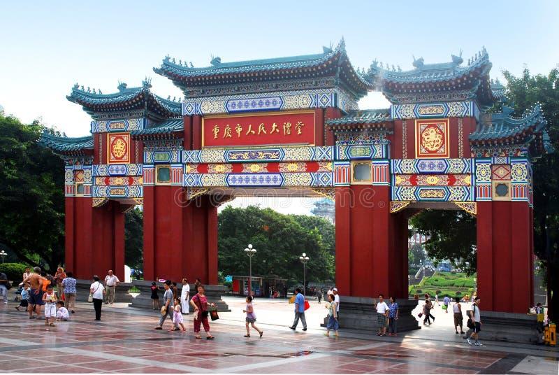 人民广场重庆 库存照片