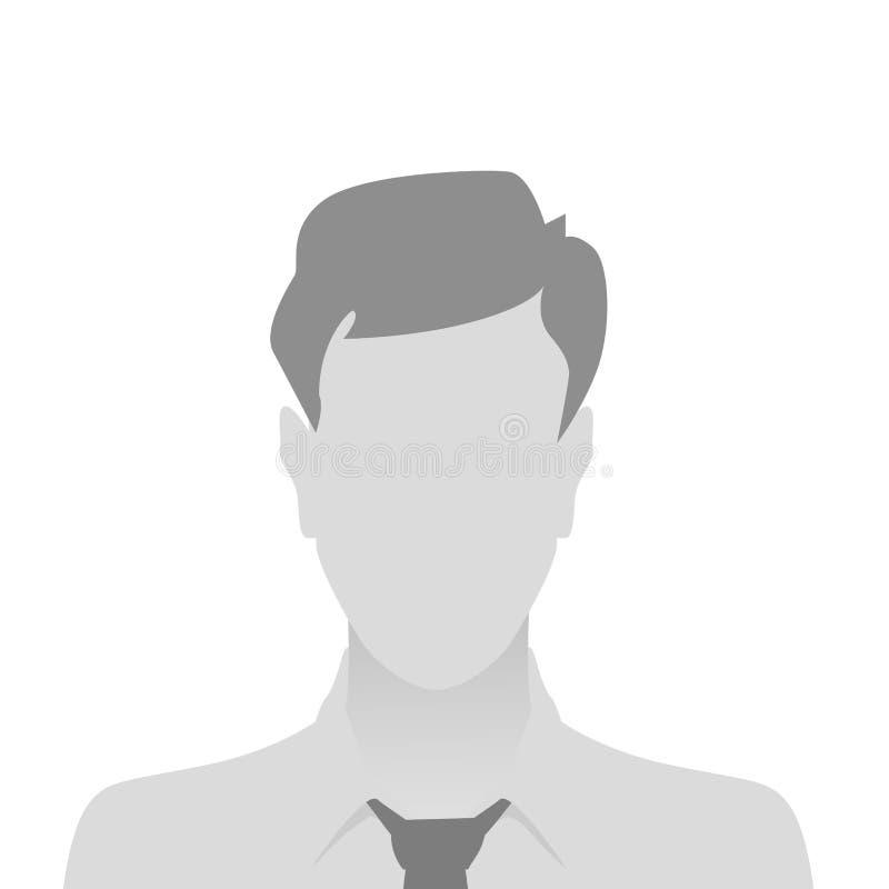 人灰色照片占位符人物质设计 向量例证