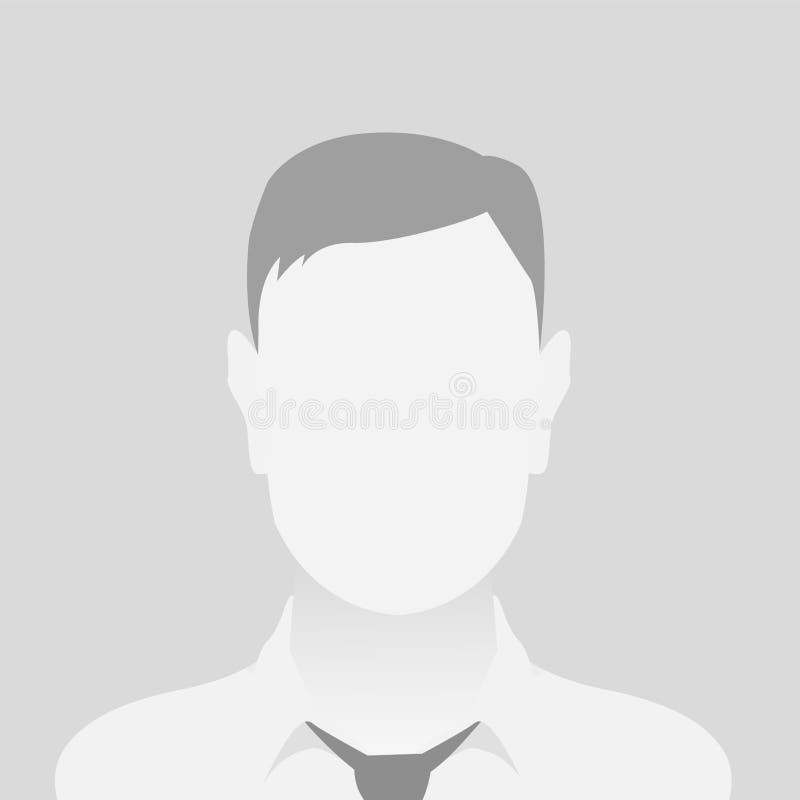 人灰色照片占位符人 向量例证
