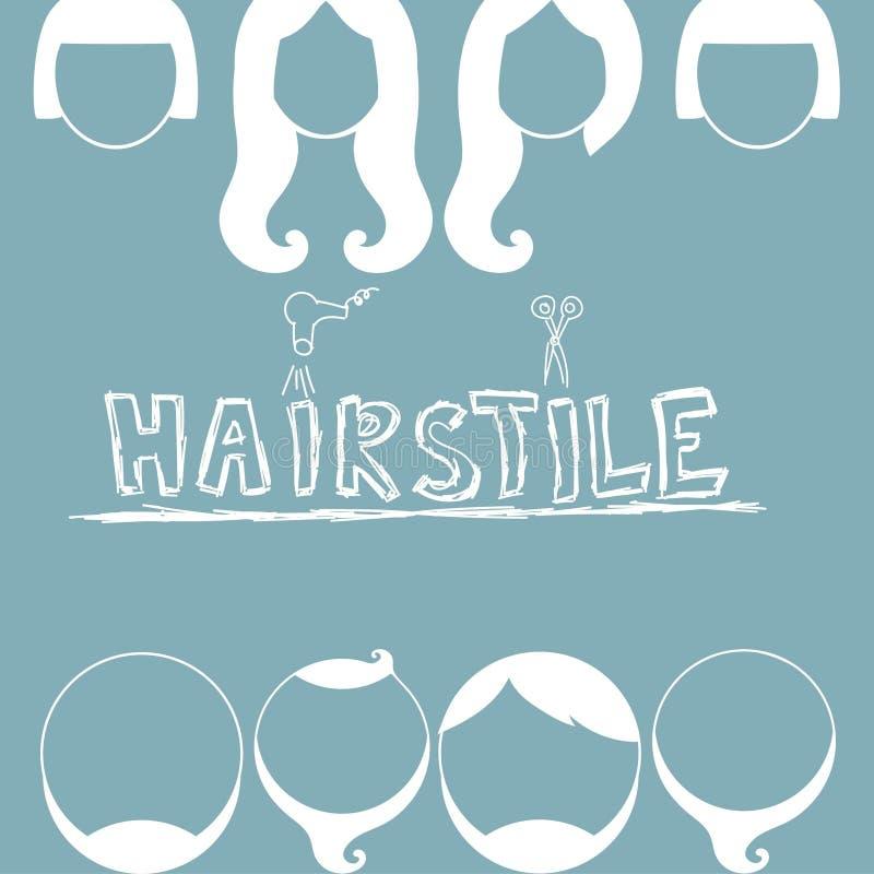从人的和女性hairstylings的夹子艺术 库存例证