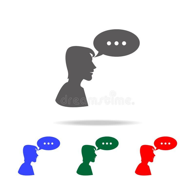 人的谈话象 交谈的元素在多色的象的 优质质量图形设计象 的网站的简单的象 向量例证