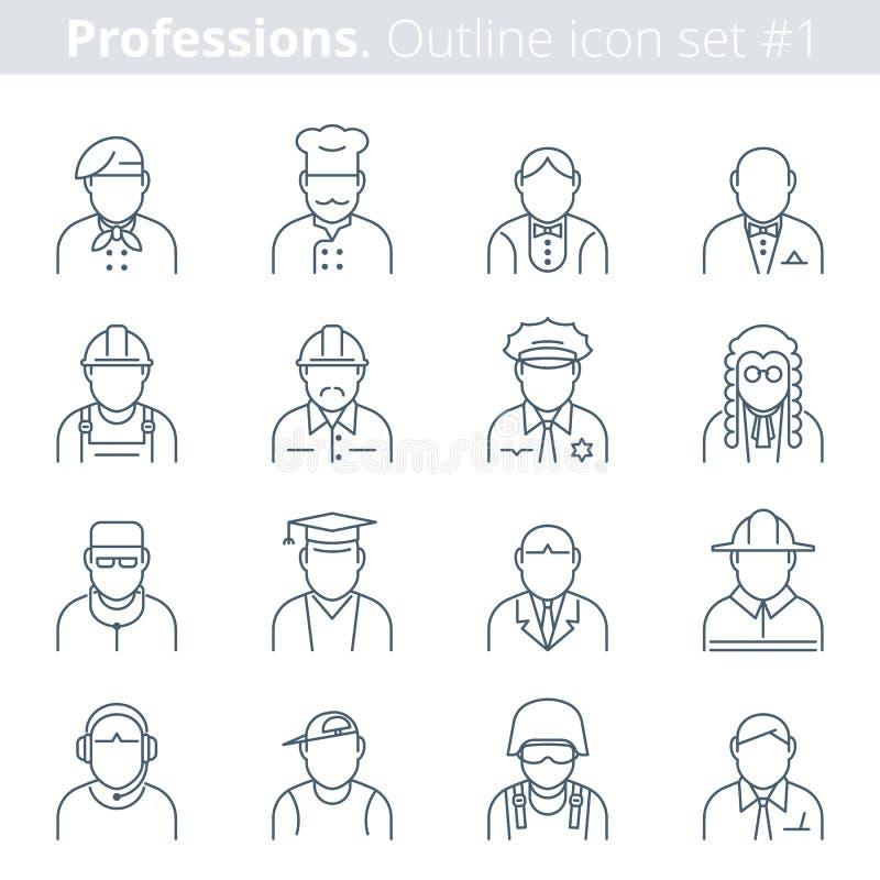 人行业和职业概述象集合#1 库存例证