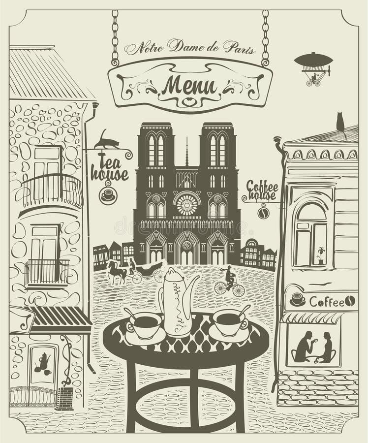 巴黎人街道 库存例证