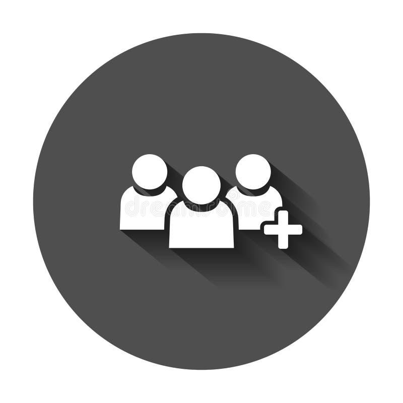 人通信在平的样式的用户概况象 人机智 库存例证
