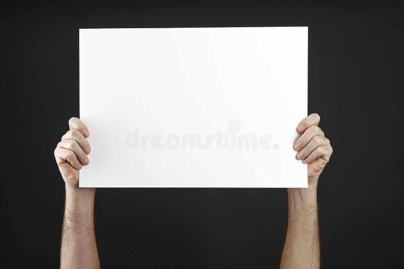 人阻止海报 库存照片