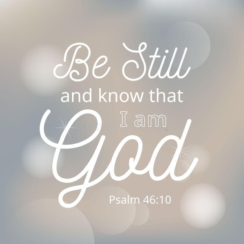 仍然是并且知道我是从圣经的神 库存例证
