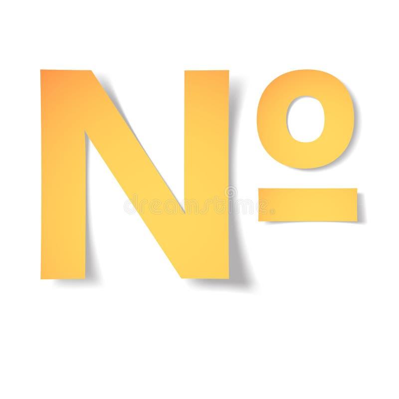 从与软的阴影的纸雕刻的黄色数字标记 传染媒介origami 库存例证