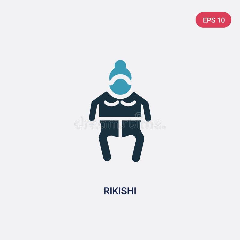 从人概念的两种颜色的rikishi传染媒介象 被隔绝的蓝色rikishi传染媒介标志标志可以是网、机动性和商标的用途 库存例证