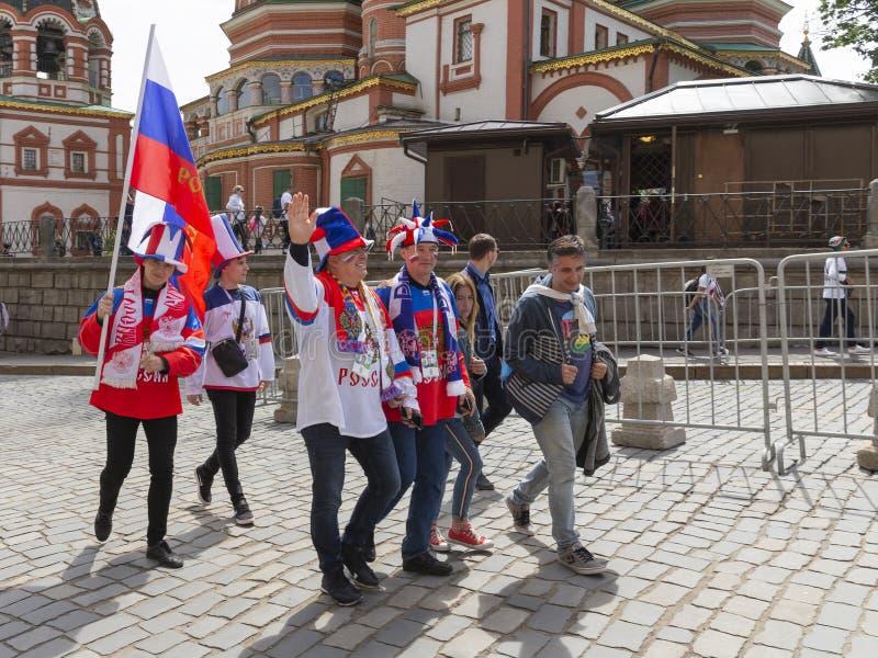 从俄罗斯,莫斯科的足球迷 免版税库存照片