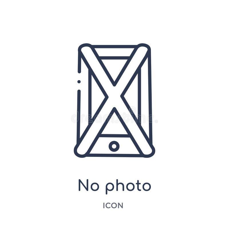 从博物馆概述汇集的没有照片象 稀薄的线在白色背景隔绝的没有照片象 皇族释放例证