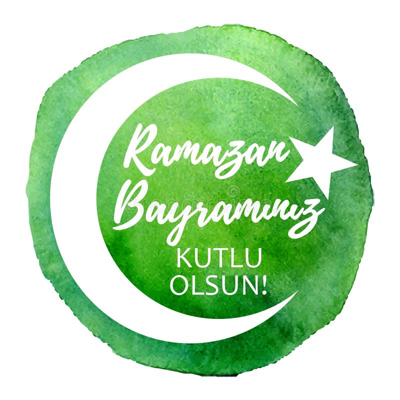 从土耳其语的翻译:Eid AlFitr穆巴拉克伊斯兰教的宴餐问候 祝贺回教假日圣洁月 库存例证