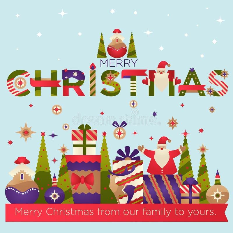 从家庭到你的,贺卡的圣诞快乐 向量例证