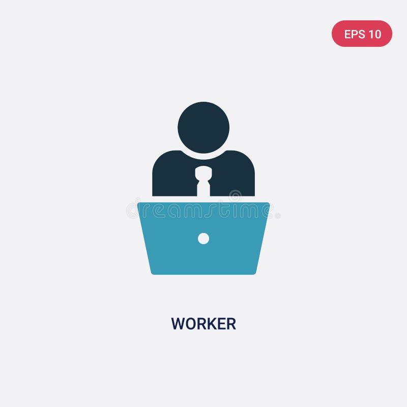 从战略概念的两种颜色的工作者传染媒介象 被隔绝的蓝色工作者传染媒介标志标志可以是网、机动性和商标的用途 向量例证