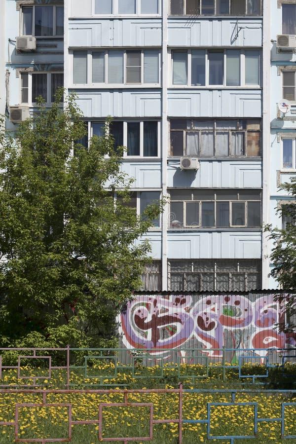从摩天大楼的看法Ilyicha广场区域的  免版税库存照片