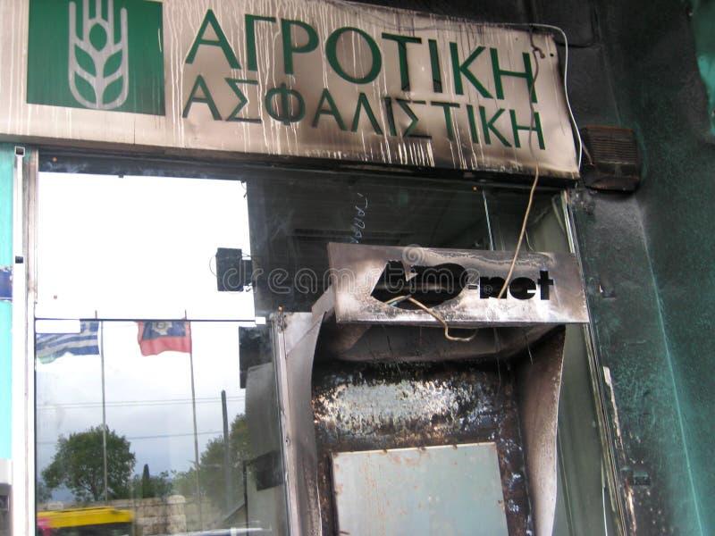从暴乱的故障,雅典希腊 免版税库存图片