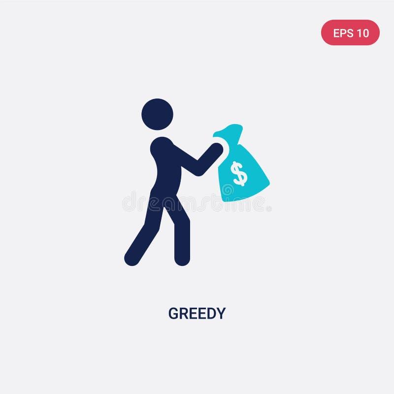 从活动和爱好概念的两种颜色的贪婪的传染媒介象 被隔绝的蓝色贪婪的传染媒介标志标志可以是网的,机动性用途 库存例证
