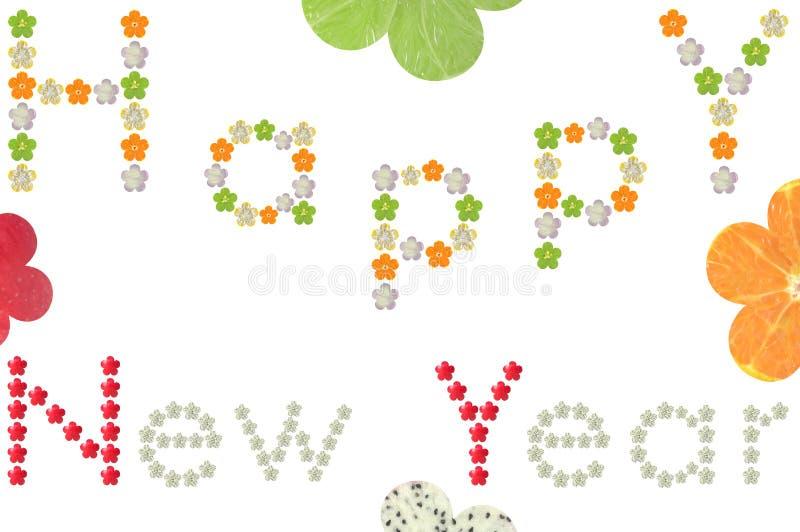 从花的新年快乐词塑造了水果和蔬菜 库存照片