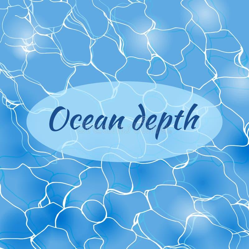 从蓝色波浪和泡沫的海背景 抽象传染媒介背景,波浪,海洋 向量例证