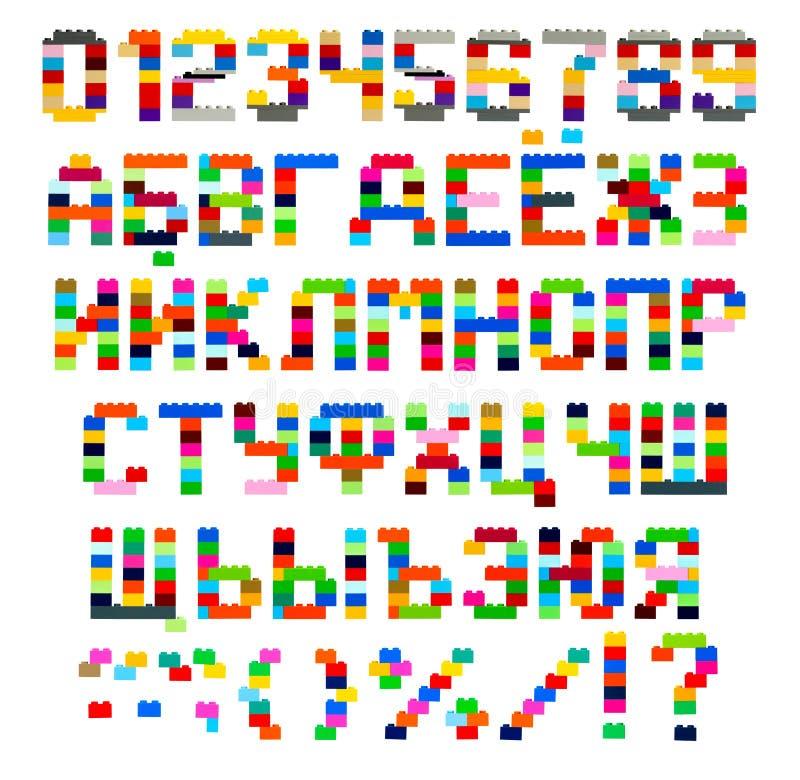 从设计师的俄语字母透明背景的,png 库存例证