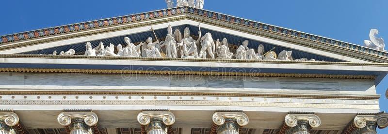 从雅典科学院,希腊的奥林山神 库存图片