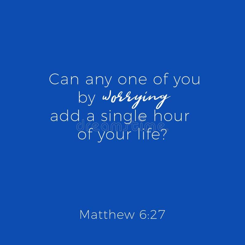 从马修福音书6的圣经的词组 皇族释放例证