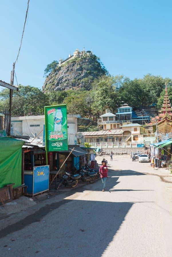 从Popa山,缅甸下面的看法 免版税库存图片