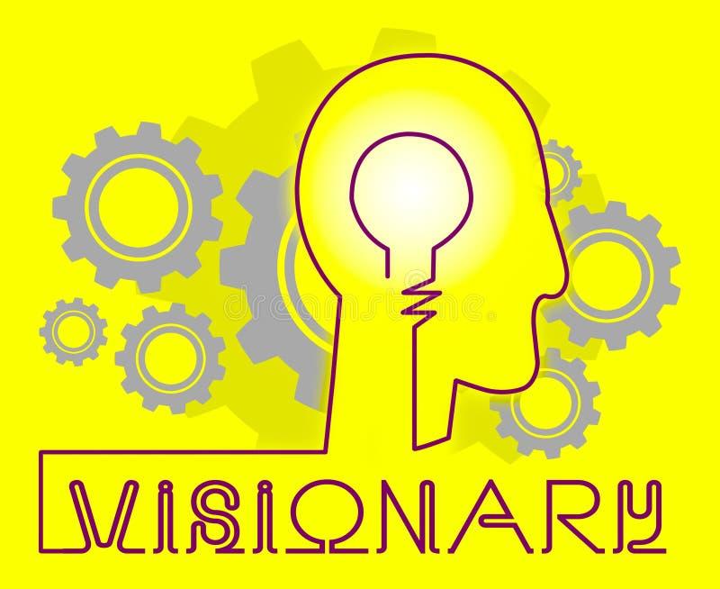 代表洞察战略家和理想的幻想脑子 向量例证