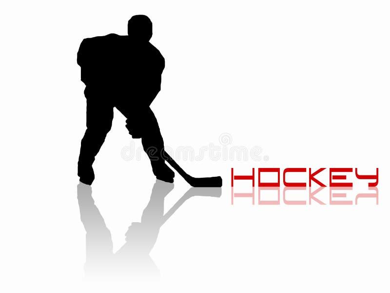 代运人曲棍球冰 皇族释放例证
