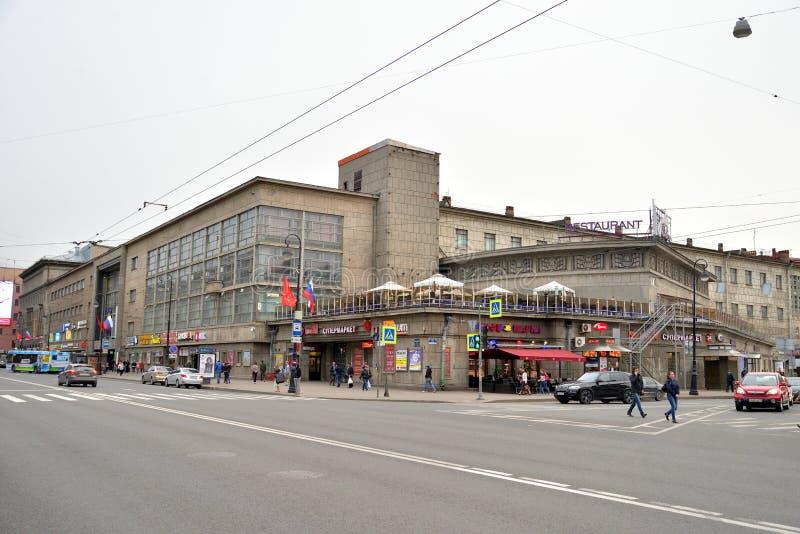 以列宁格勒市议会命名的劳动人民文化宫在圣彼德堡 免版税库存图片