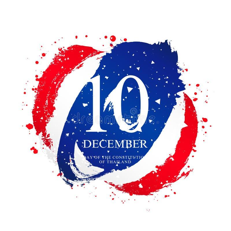 以圈子的形式泰国旗子 12月10日-泰国的宪法天 皇族释放例证