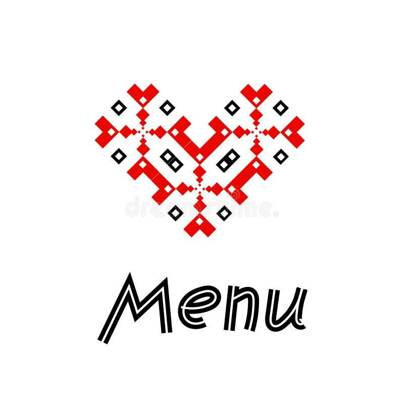 以心脏,题字,菜单的形式斯拉夫的装饰品 皇族释放例证
