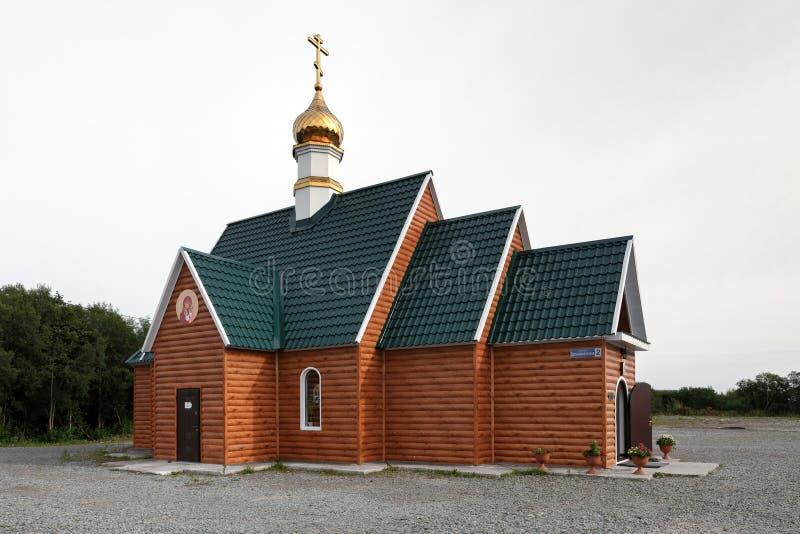 以纪念圣徒毛哔叽俄罗斯正教会堪察加半岛主教管区Radonezhsky的寺庙  免版税库存图片