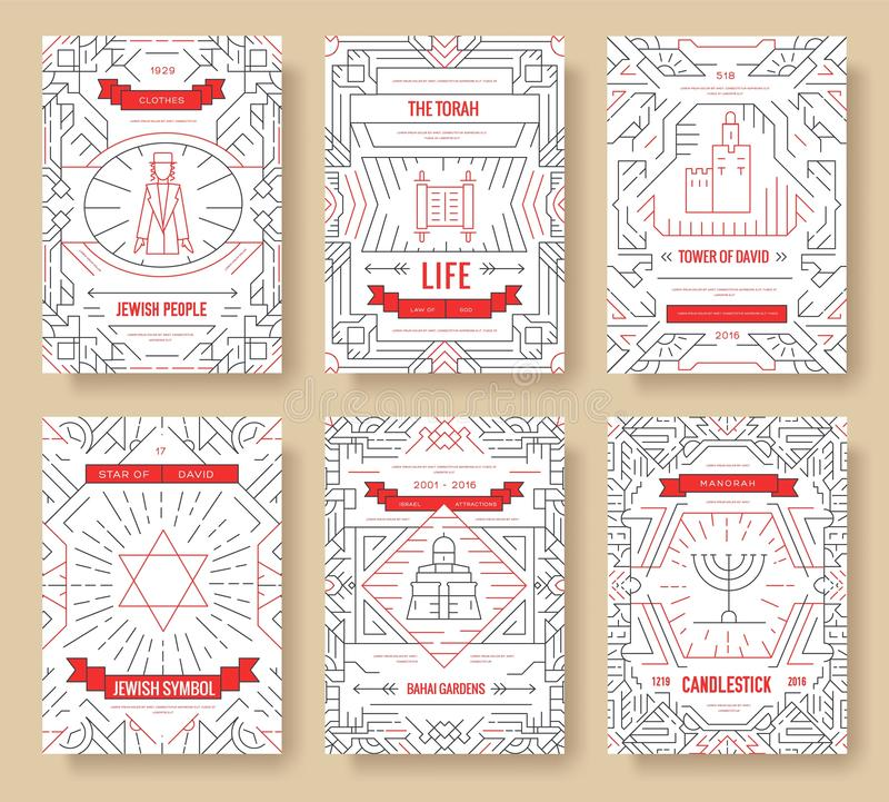 以色列传染媒介小册子卡片变薄线集合 国家模板flyear,杂志,海报,书套,横幅 布局文化 皇族释放例证