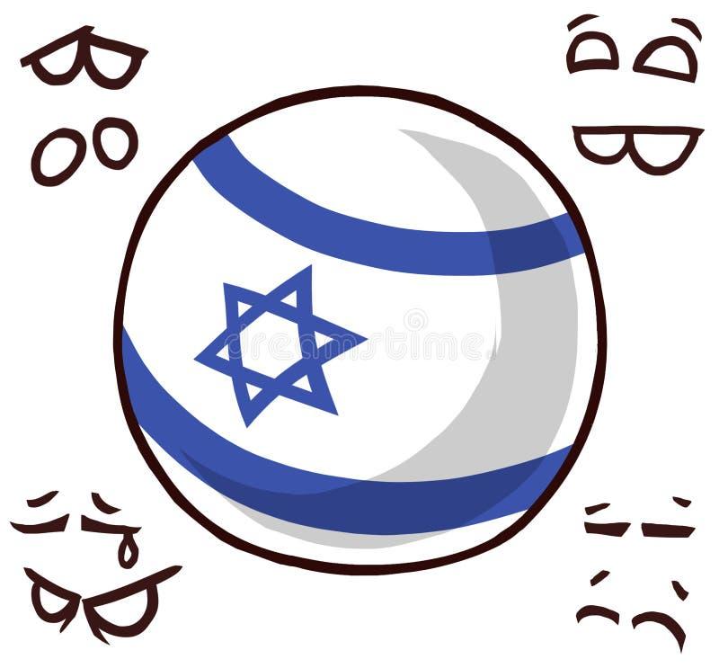 以色列国家球 库存例证